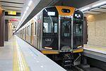 Hanshin 1202F at Kobe-Sannomiya Station.JPG