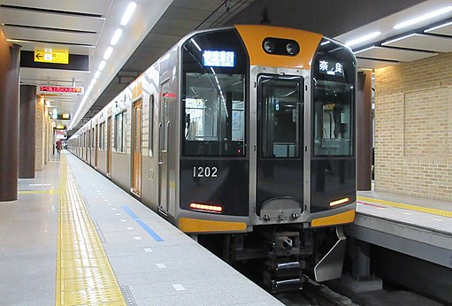 Hanshin 1202F at Kobe-Sannomiya Station