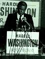 Harold Washington (2592).jpg