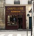 Hat shop, Rue Sainte-Croix-de-la-Bretonnerie, Paris 4.jpg