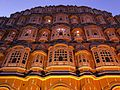 Hawa Mahal - Lit up at night - 1.jpg