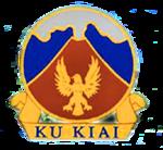 Гавайские ВВС - Emblem.png