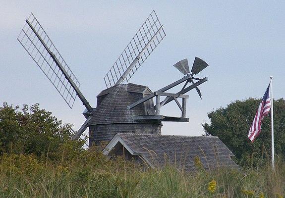 Hayground Windmill