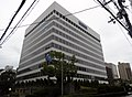 Headquarters of Sekisui Chemical Company, Limited.jpg
