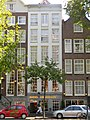 Herengracht 341.jpg