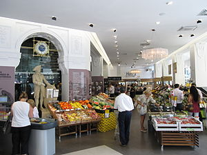 Billa (supermarket) - Billa Flagship-Store in Vienna