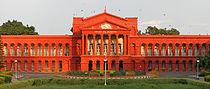 High Court of Karnataka, Bangalore MMK.jpg