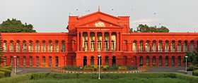 High Court of Karnataka, Bangalore MMK.jpg