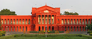 Appeal - The Karnataka High Court (High Court Building pictured) primarily hears appeals from subordinate courts in the Indian state of Karnataka