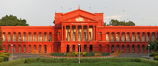 Karnataka High Court building