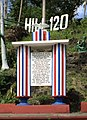 Hill 120 Leyte Philippines.jpg