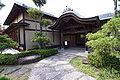 Himeji City Museum of Literature09s3200.jpg