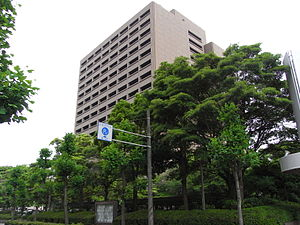 Hiroshima City Hall.jpg
