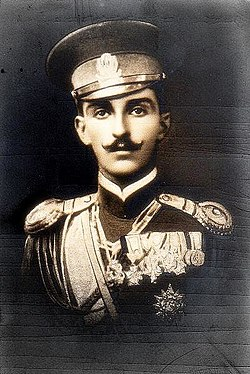 His Royal Highness prince Peter Petrović-Njegoš of Montenegro.jpg