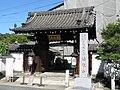 Hojyuji (Kyoto, Kyoto)2.jpg