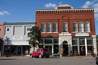 National Register of Historic Places listings in Washington County, Georgia - Image: Holt Bank Building