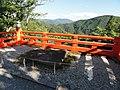 Honden courtyard - Kurama-dera - Kyoto - DSC06655.JPG
