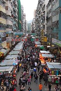 HongKong market amk.jpg