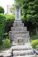 Honnon-ji Temple 20160514-03.JPG