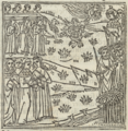 Houghton Library Inc 4877 (B), leaf A i verso.png