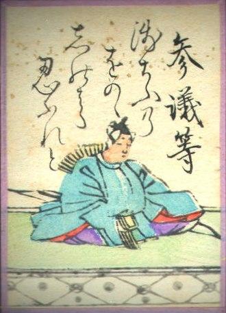 Minamoto no Hitoshi - Minamoto no Hitoshi, from the Ogura Hyakunin Isshu.