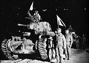 3rd Tank Division (Imperial Japanese Army) - A Type 97 Shinhoto Chi-Ha tank of the 3rd Tank Division during Operation Ichi-Go in northern China, December 1944