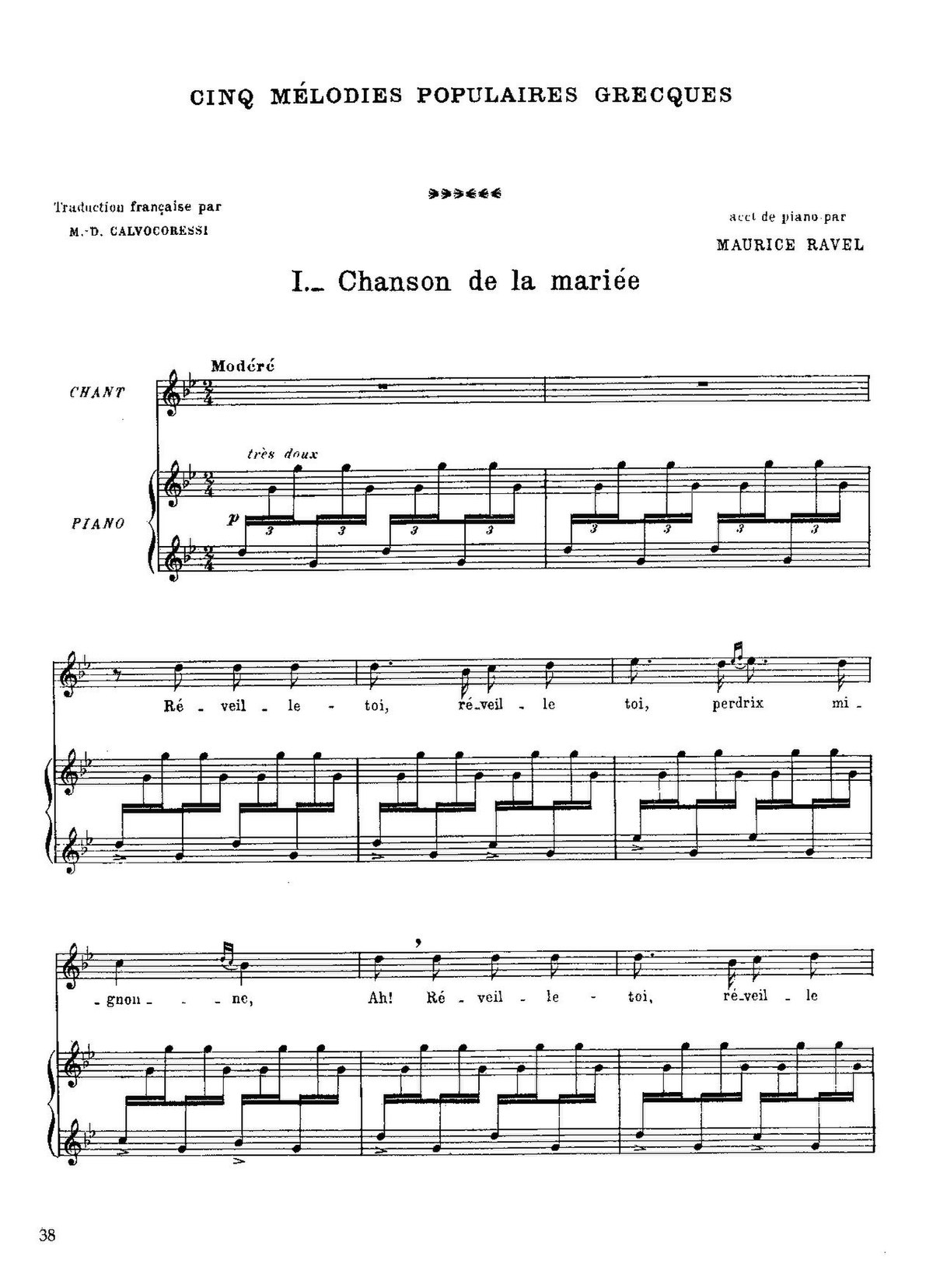 7 Years Piano Pdf file:imslp06113-ravel - cinq melodies populaires grecques