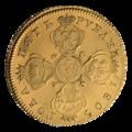 INC-1777-a Пять рублей 1805 г. Александр I (аверс).png