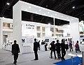 ITU Telecom World 2016 - Exhibition (25358403219).jpg