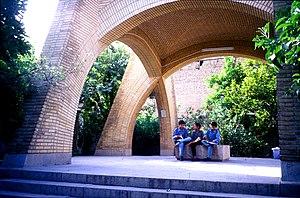 آرامگاهی  ابو عبدالله محمد بن خفیف شیرازى،