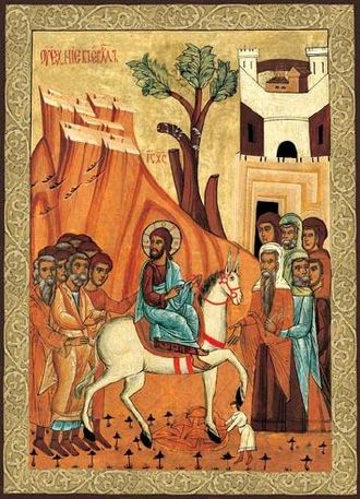 Paschal cycle - Image: Icon 03004 Vhod Gospoden' v Ierusalim