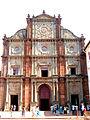 Image 2 Basilica of Bom Jesus.JPG