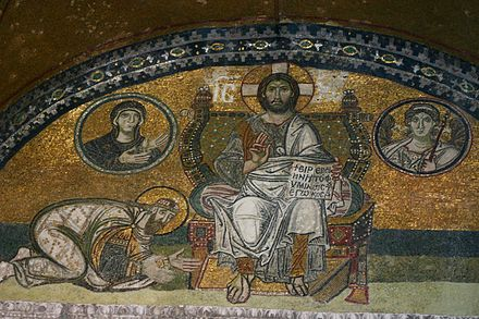 Emperor Leo VI (886-912) adoring Jesus Christ. Mosaic above the Imperial Gate in the Hagia Sophia. Imperial Gate mosaic in Hagia Sophia.jpg
