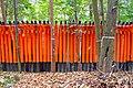 Inariyamakanyuchi, Fushimi Ward, Kyoto, Kyoto Prefecture 612-0804, Japan - panoramio (3).jpg