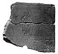 Incised votive plaque, Nippur.jpg