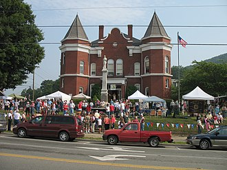 Independence, Virginia - July 4th celebrations at the Grayson County Courthouse, 2006