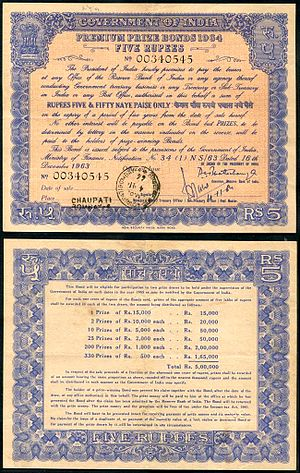 Premium Bond - Similar prize schemes operate in other countries, for instance this Premium Prize Bond certificate from India.