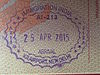 Indian entry stamp at New Deli Indira Gandhi International Airport.
