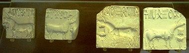 The Harappan Civilization by Tarini Carr
