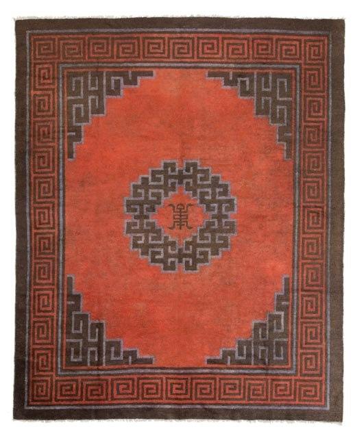 Inner Mongolian rug c. 1870
