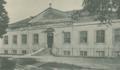 Instituto de Agronomia e Veterinária.png