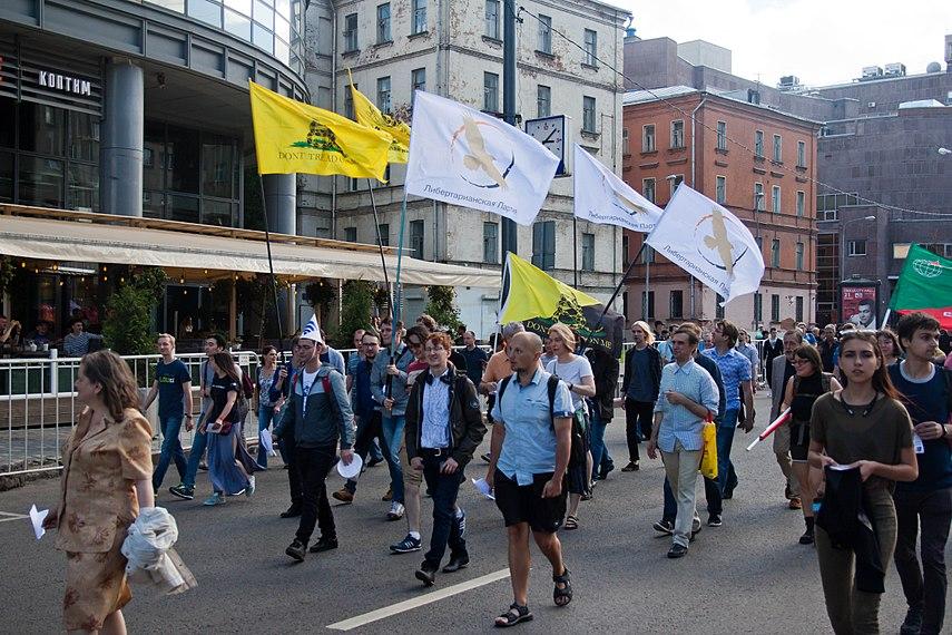 Internet freedom rally in Moscow (2017-07-23) by Dmitry Rozhkov 26.jpg