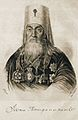 Iona (Vasilevski).jpg