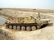 Iraqi BTR-50 Personnel Carrier