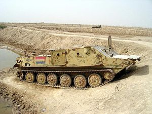Battle of Khorramshahr - Iraqi BTR-50 wreckage at Khorramshahr, Khuzestan