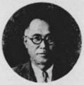 Isamu Hashizume.png