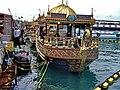 Istanbul - panoramio (83).jpg