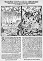 Italy earthquakes 1570.jpg
