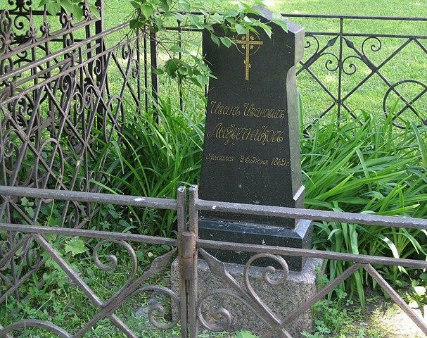 Могила в Новодевичьем монастыре