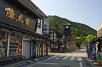 Izushi Toyooka03nt3200.jpg